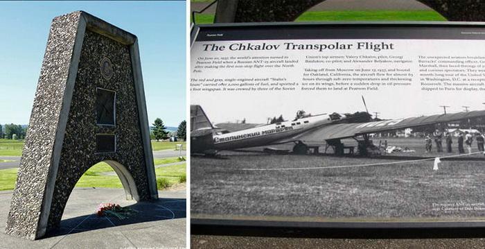 Монумент экипажу Чкалова в Ванкувере