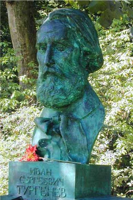 Памятник Ивану Тургеневу в Баден-Бадене