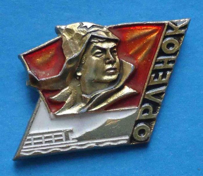 Значок пионерлагеря «Орленок». Фото: AucLand.ru