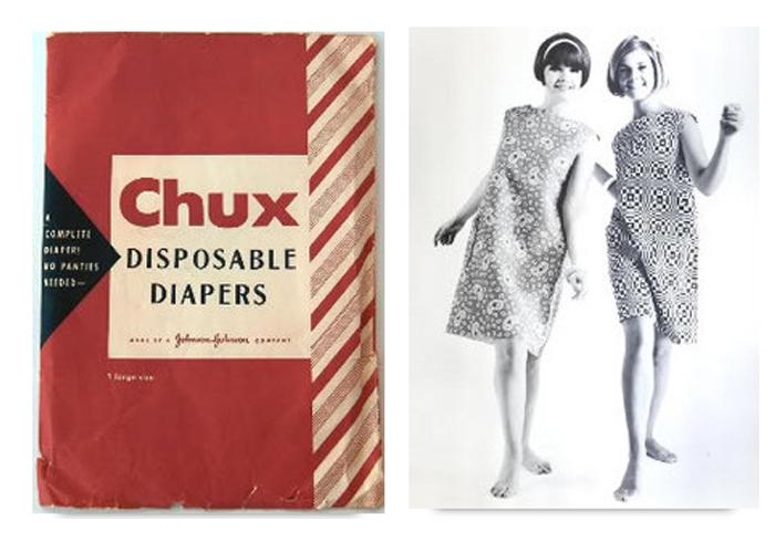 Модные бумажные платья с геометрическими орнаментами