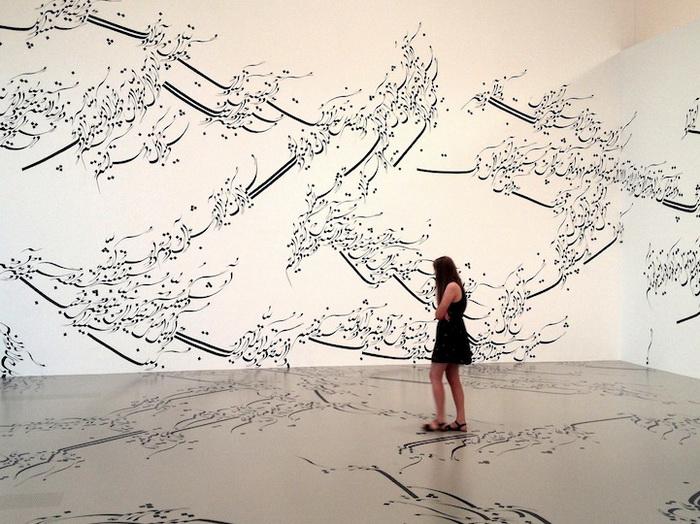 Инсталляция «Written Room» от дизайнера Parastou Forouhar