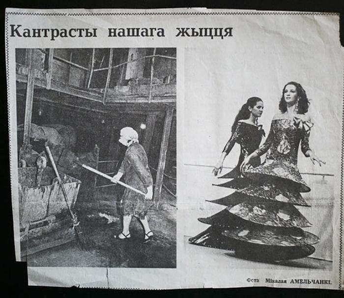 Светлана Клюева в оригинальном наряде от Пьера Кардена.