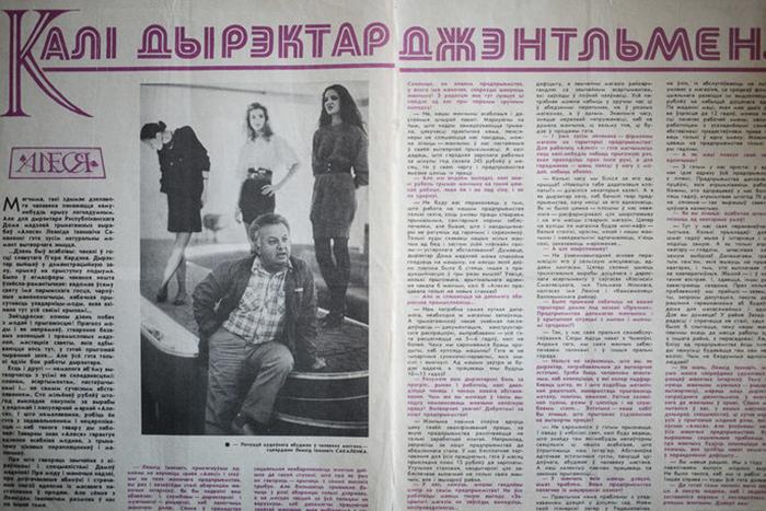 Светлана Клюева на подиуме.