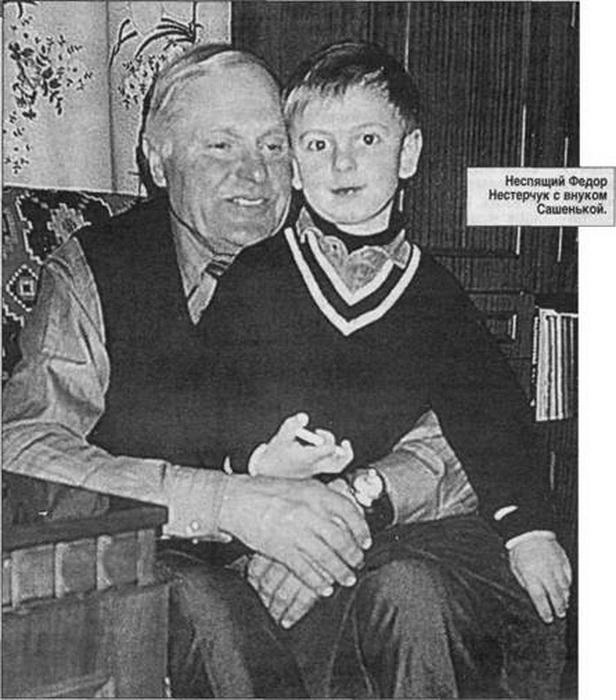 Федор Нестерчук с любимым внуком