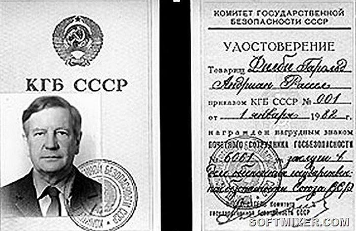 Советское удостоверение Кима Филби