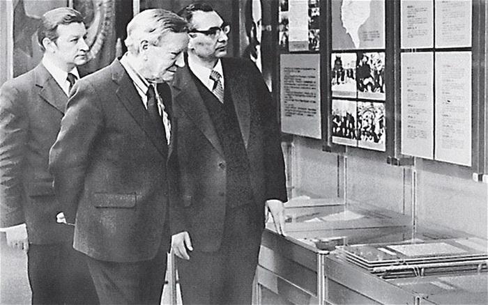 Ким Филби в музее КГБ, Москва