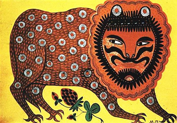 Зверь гуляет, 1972 год