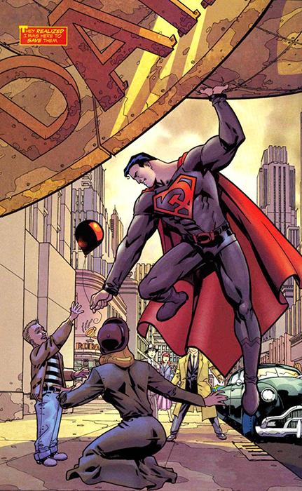 Супермен на страже человечества.