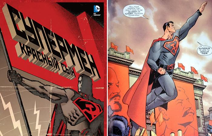 *Супермен. Красный сын* - комикс о советском супергерое.