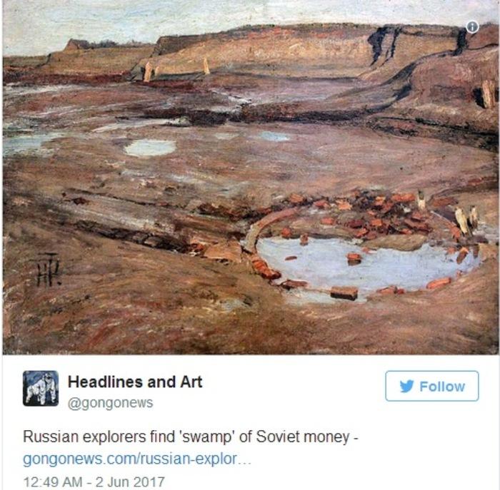 Болото с миллиардом советских рублей.