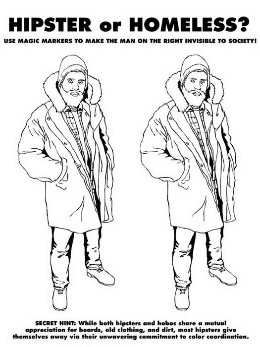 Задание: при помощи волшебных маркеров разукрась картинку, чтобы стало понятно, где хипстер, а где бомж
