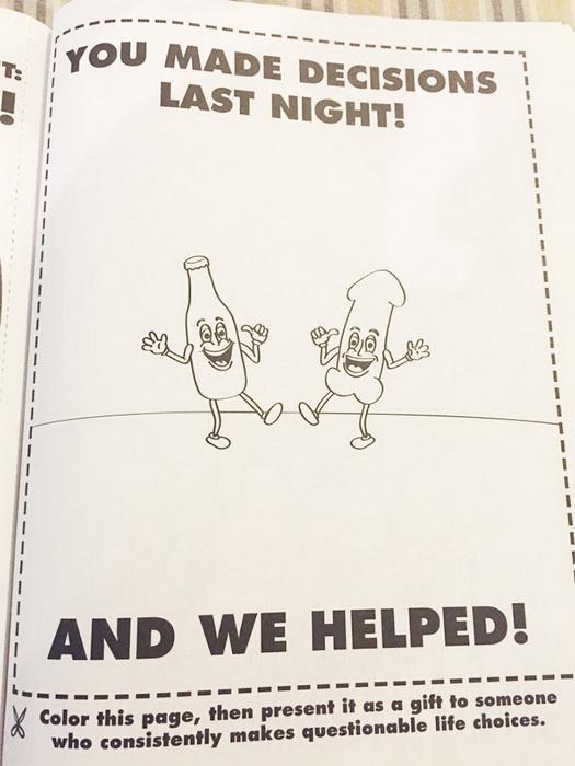 Вчера ночью ты принял решение, а мы тебе в этом помогли! Задание: раскрась этот листок и подари тому, кто часто сомневается