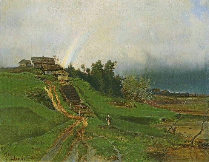 Алексей Саврасов, Радуга, 1875