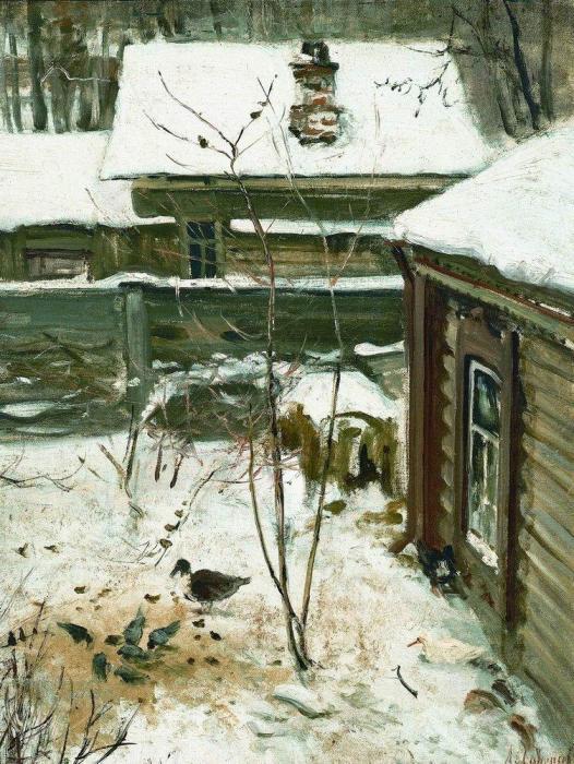 Алексей Саврасов, Дворик, зима. 1870-е