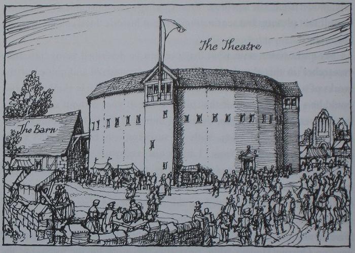 «Театр» - здание, в котором изначально давала спектакли труппа «Слуги лорда-Камергера».