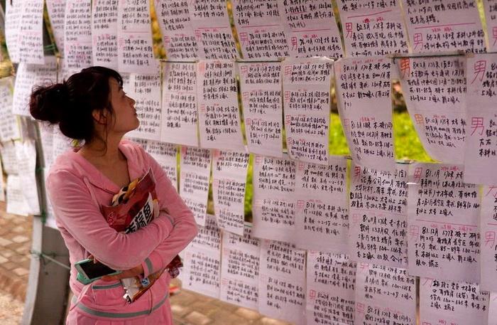 Брачный рынок в Шанхае