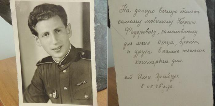 Фото солдата Ильи Эренбурга и благодарственная открытка врачу-спасителю
