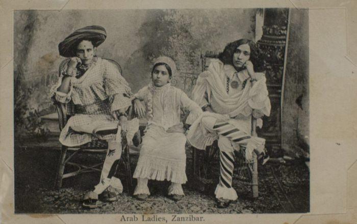 Арабские девушки, Занзибар.