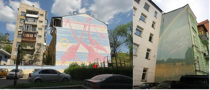 Яркие граффити во дворе ул.Владимирской