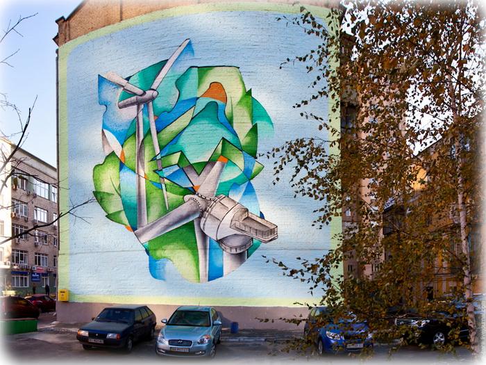 Лучшие образцы стрит-арта в Киеве: граффити, напоминающее об альтернативных источниках энергии
