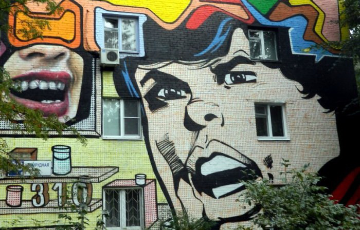 Необычный московский стрит-арт
