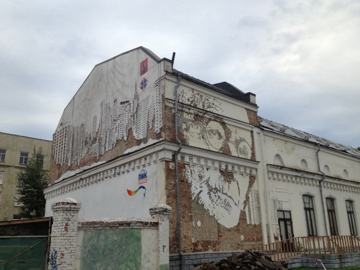Оригинальное граффити в Москве от Александра Фарто (Vhils), Португалия
