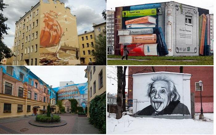 Самые яркие рисунки на улицах Санкт-Петербурга