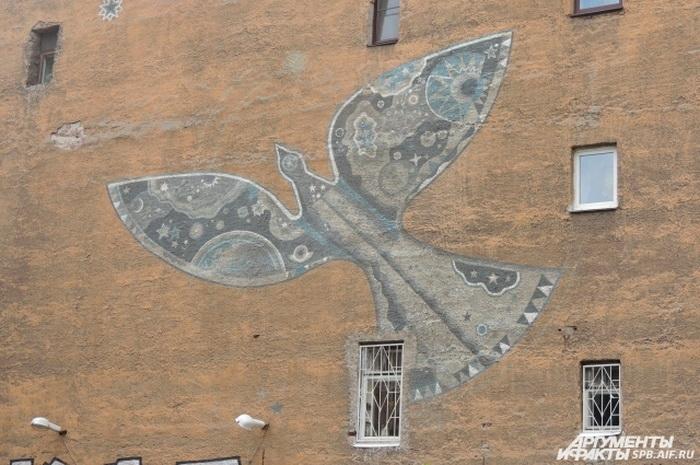 Синяя птица: граффити, которое приносит удачу