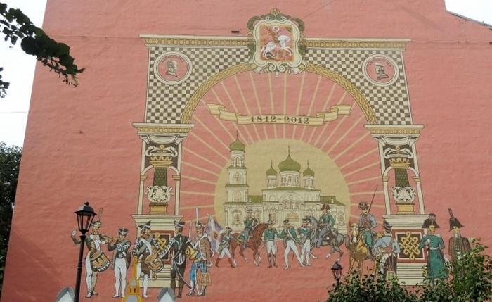 Историческое граффити: прохождение русских солдат через Триумфальную арку