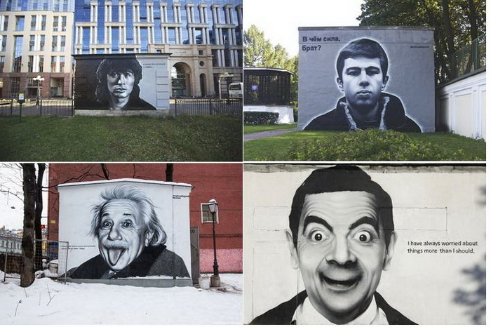 Портреты знаменитостей от HoodGraff