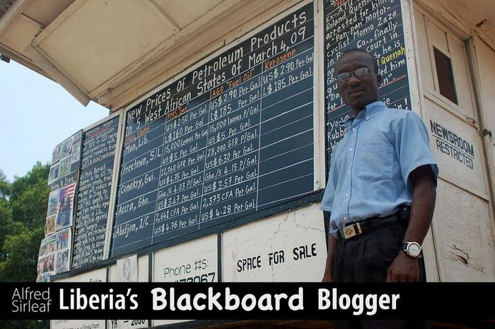 Либерийская ежедневная газета The Daily Talk и ее издатель Альберт Дж. Сёрлиф