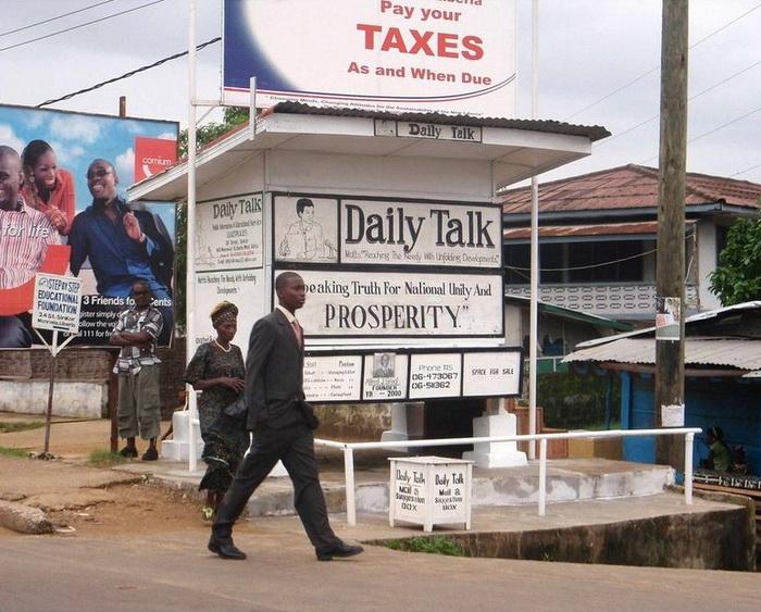 Либерийская ежедневная газета The Daily Talk