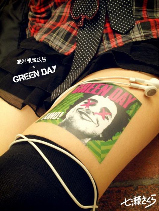 Необычная реклама нового альбома панк-группы Green Day