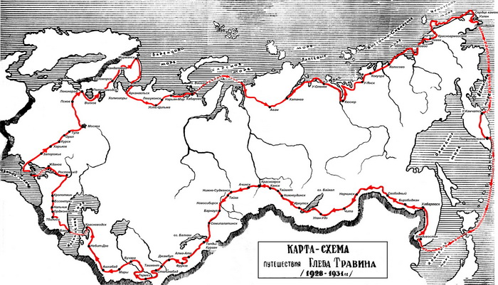 Схема маршрута Глеба Травина | Фото: trenager.ucoz.com