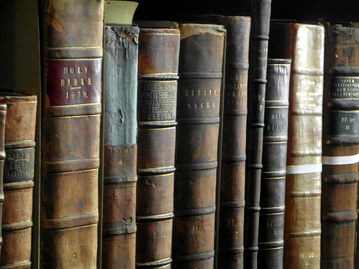 Старинные фолианты доступны современным читателям