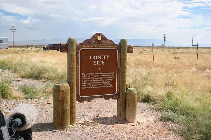 Два раза в год комплекс Тринити открыт для посетителей