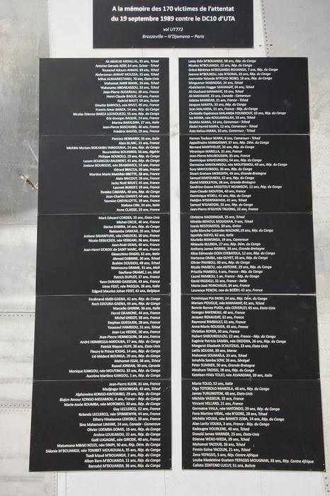 Список погибших в результате теракта