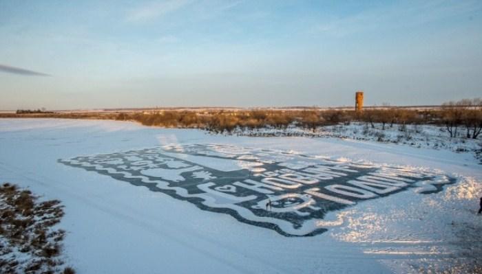 Ледовая открытка стала брендом села Марково. Фото: ampravda.ru