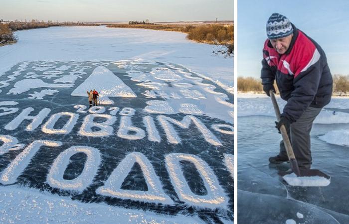 Валерий Мельников - народный художник, прославившийся ледовыми открытками.