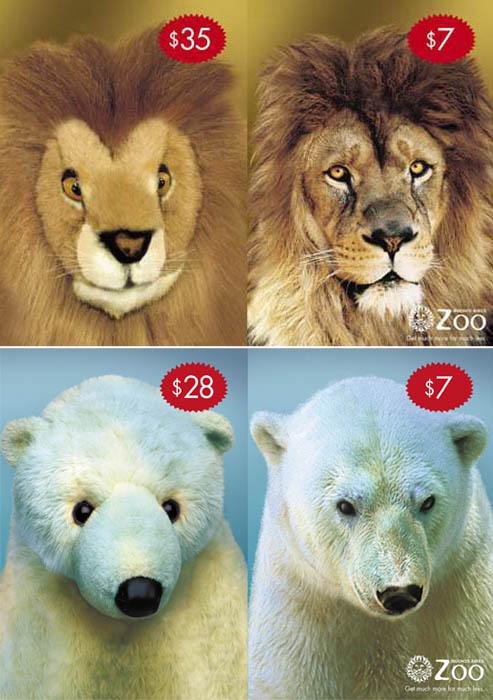 *Получите гораздо большее за гораздо меньшее*. Реклама зоопарка в Буэнос-Айресе