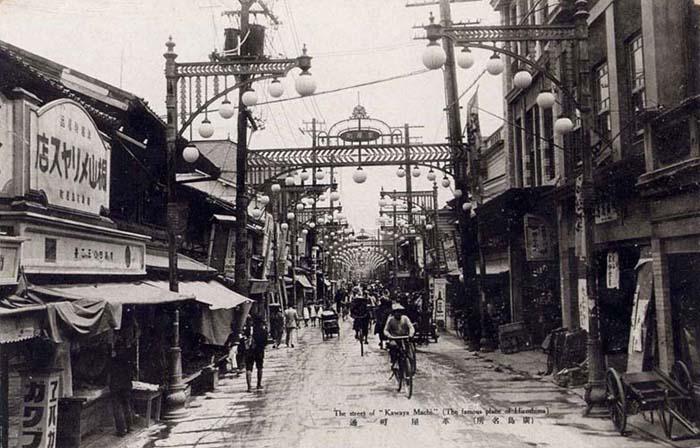 Одна из уцелевших фотографий Хиросимы до бомбардировки