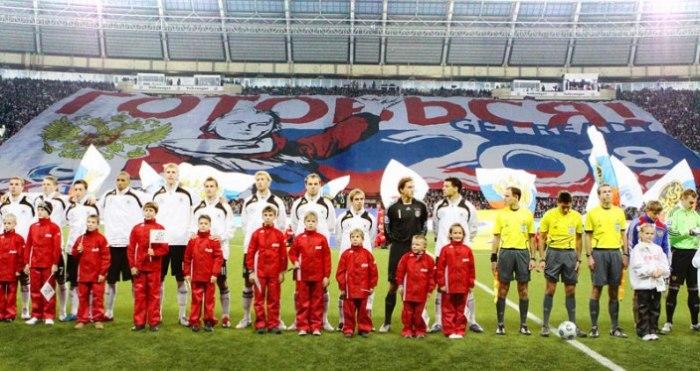 Матч Россия - Германия. Москва, 2009 год.