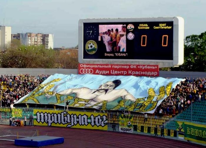 Перформанс на футбольном матче Кубань (Краснодар) - Зенит (Санкт-Петербург). Краснодар, 2012 год.