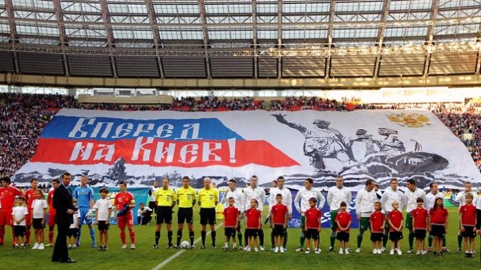 Матч футбольных сборных, Россия - Ирландия. Москва, 2011 год.