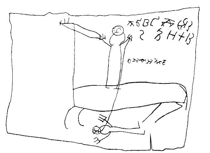 «Героический автопортрет» маленького новгородца Онфима.