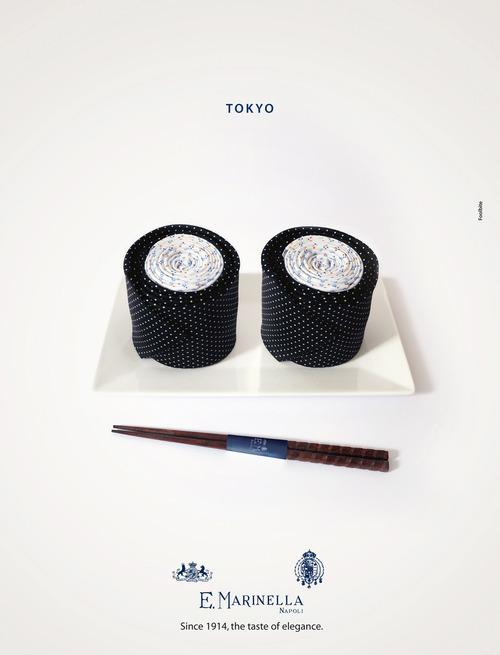 Вкус элегантности с 1914 года. Токио