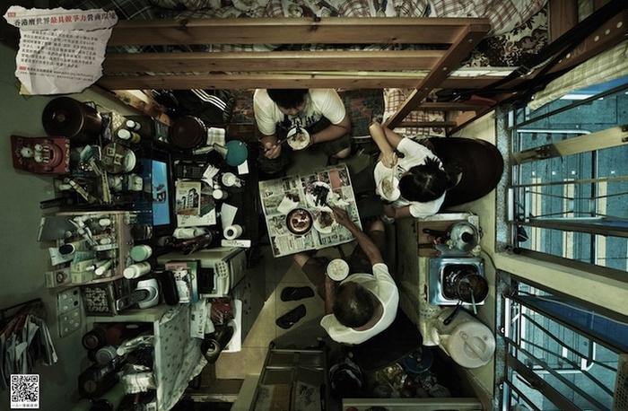 Жизнь в Гонконге: проект Society for Community Organization