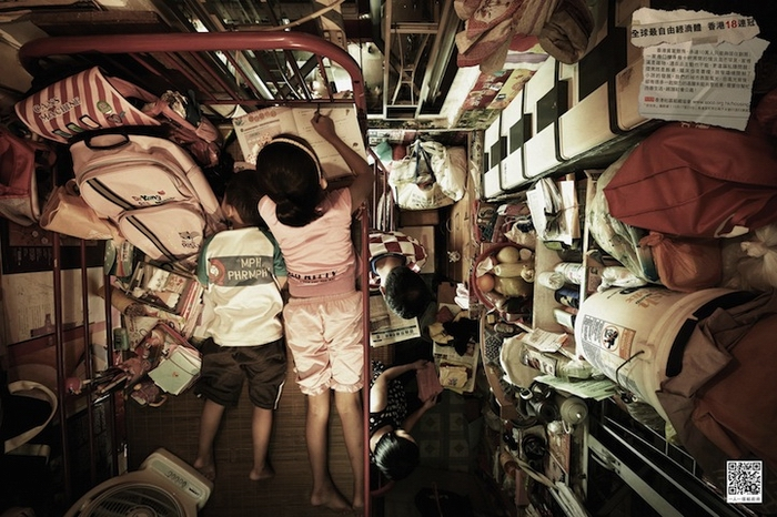 Жители Гонконга: вид сверху