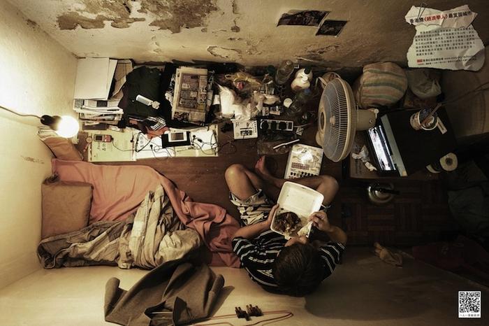 Типичная гонконгская квартира