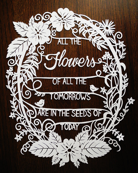 Вдохновляющая цитата от Сары Трюмбауэр
